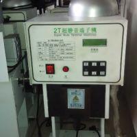端子机批发-超静音端子机批发-端子机供应商-超静音端子机价模拟器