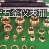 供应天津生产铜螺母厂家,铜镶嵌件加工,文安五金仪表加工厂,最大的铜螺母制造厂