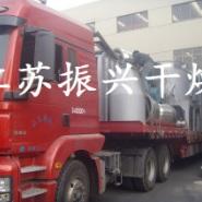 高岭土旋转闪蒸干燥机供应商图片