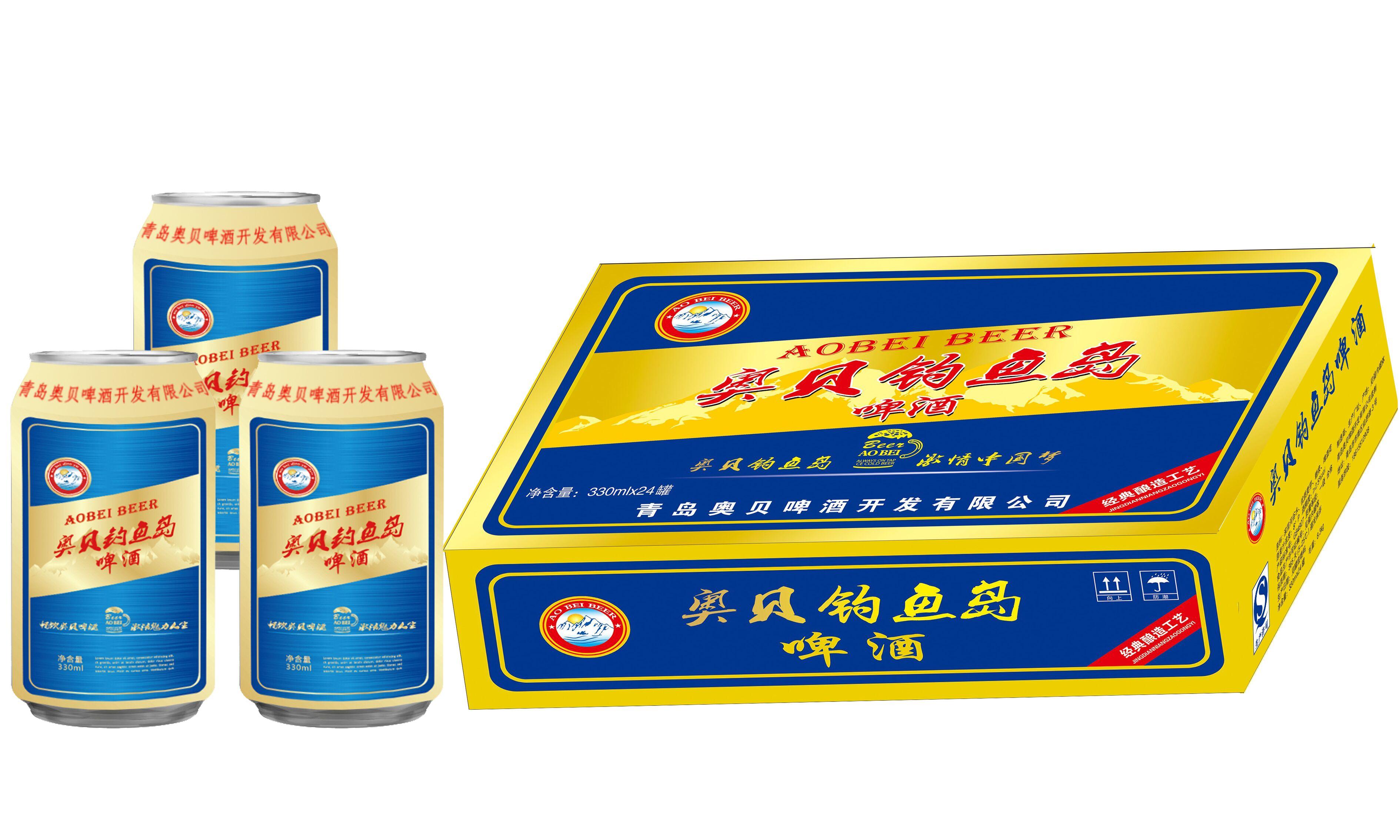 > 青岛啤酒拉罐展示店