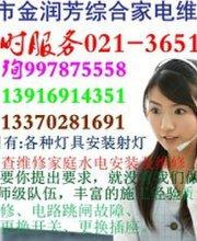 http://imgupload3.youboy.com/imagestore20150619c9f7278e-71f5-4987-9c9e-27133bca7a6d.jpg