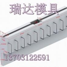 桥梁专用遮板钢模具
