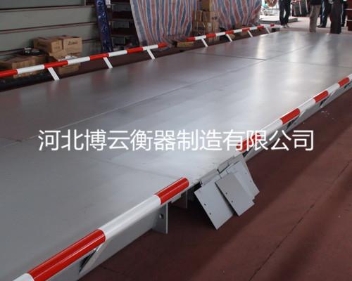 电子地磅秤 150吨电子地磅秤多少钱
