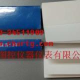 供应上海热敏折叠记录纸120X40