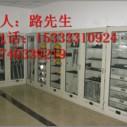 最好的电厂智能安全工具柜生产厂家图片