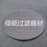 供应批发316/304/316L不锈钢网/不锈钢筛网批发