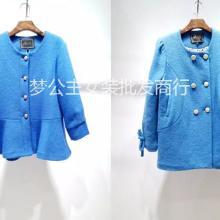 供应广州品牌折扣女装,工厂直销,品质保证,梦公主女装批发13380111690批发