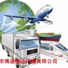 供应长安到东光县海兴县迁安市物流专线长安沙头货运公司电话076981765299陆地航空时效,厢式卡车运输