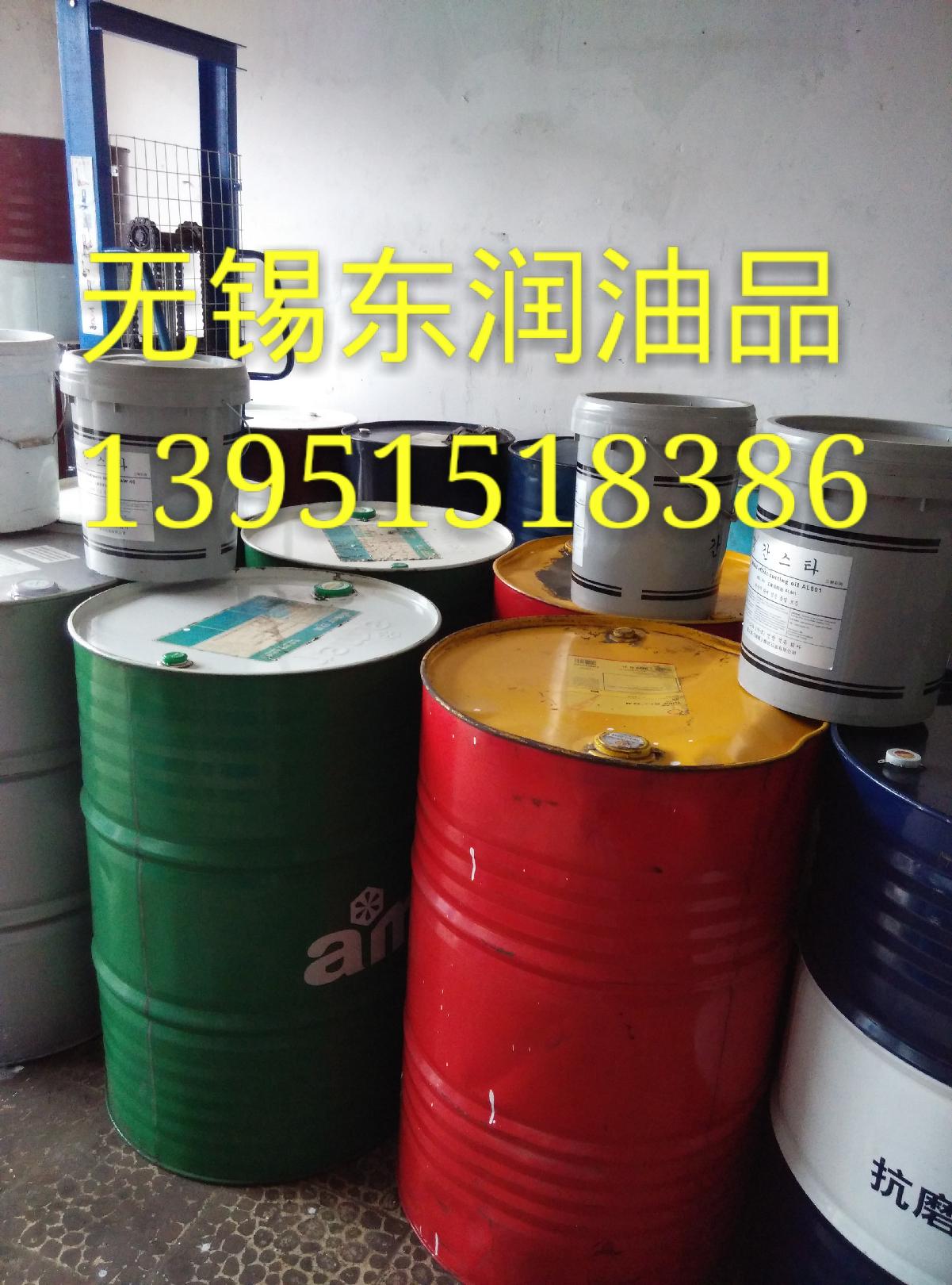 供应无锡安美32号抗磨液压油价格图片图片