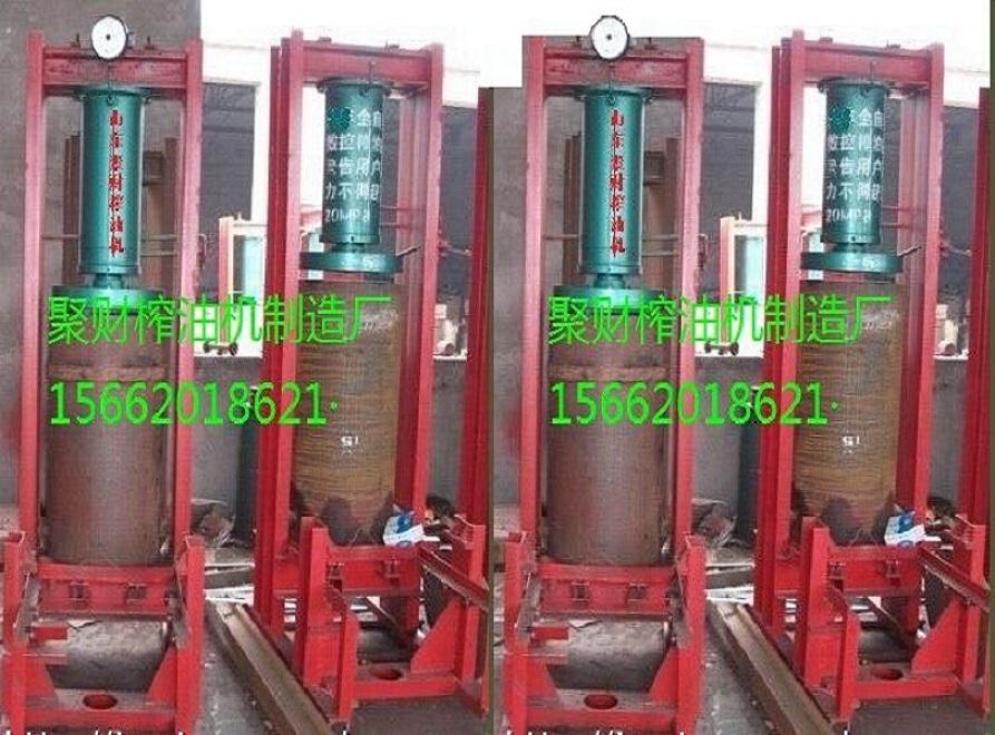 供应吉林延吉全自动大豆榨油机价格;液压榨油机多少钱一套