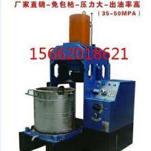 供应贵州黔西全自动花生大豆榨油机厂家直销价格,新型电加热榨油机械批发
