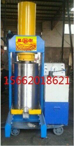 供应吉林蛟河全自动大豆榨油机价格;液压榨油机多少钱一套