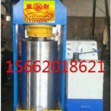 供应安徽芜湖小型家用220V榨油机械厂家,哪的环保型榨油机质量好批发