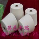 精梳纯棉纱供应 精梳全棉纱批发图片