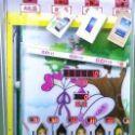 厂家批发2015最新儿童投币游戏机图片