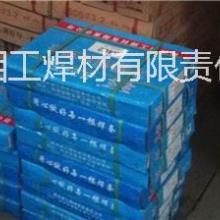 供应用于焊接的湘工不锈钢焊条厂家直供不锈钢焊条