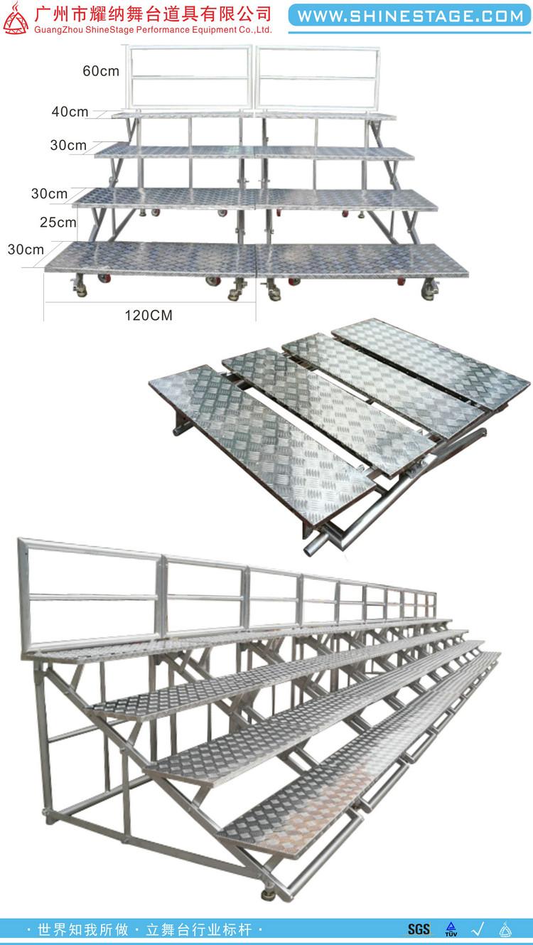 合唱阶梯折叠合唱台合唱器材合唱架价格图片
