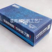 供应用于专业制作印刷纸抽盒抽纸盒加工定做/ 22*11*5规格纸巾盒加工生产