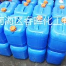 供应用于金属喷涂加工的彩磷/无渣磷化液/环保磷化液