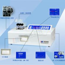 供应四参数水质测定仪