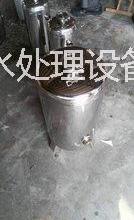 供应硅磷晶罐