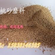 吉林果壳滤料除油率达95%的产品图片