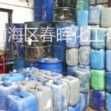 供应金属油污清洗剂