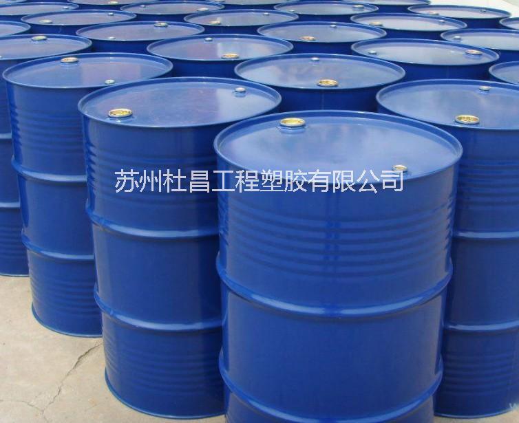 供应 氯化石蜡 52号 PVC环保增塑型 化工原料