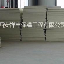 外墙专业保温材料--聚氨酯