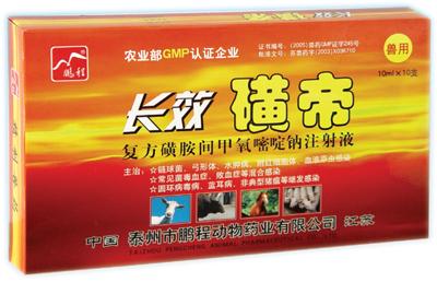 供应用于预防保健的母猪的预防保健用药程序