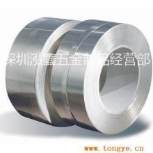 进口美国C97800铜合金带(C97800含铅白铜带)用途广泛
