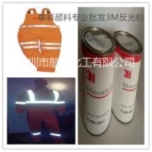 供应用于交通安全设施的3M反光粉图片