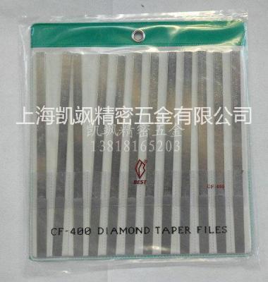 台湾一品锉刀钻石锉刀一品金刚锉图片/台湾一品锉刀钻石锉刀一品金刚锉样板图 (1)