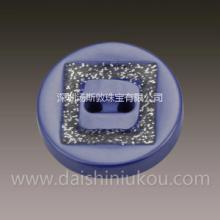 蓝色陶瓷纽扣镶方形树脂 服装辅料