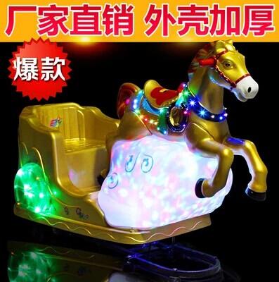 郑州摇摇车弹珠机套牛机游艺机儿童游乐设备上门设计安装