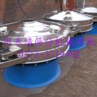 供应纸浆浆液振动筛 纸浆浆液振动筛的生产厂家 纸浆浆液振动筛参数