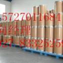2-甲基咪唑原料药生产厂家图片