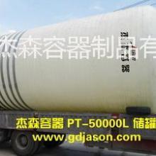 供应江门50000升水箱新款PE硝酸