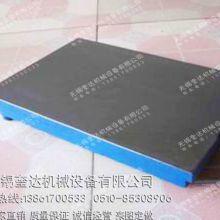供应用于光学仪器加工的铸铁研磨平台 厂家铸铁研磨平台 定制铸铁研磨平台