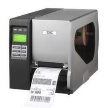 供应电子电器标签打印机