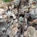 太湖石假山图片图片