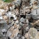 上海浦东景观石太湖石价格图片