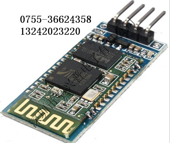 arduino 无线蓝牙串口透传模块价格