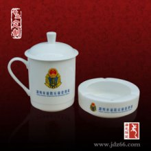供应用于日用的会议茶杯三件套酒店专用袋烟灰缸可