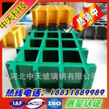 供应玻璃钢绿化带格栅,河北玻璃钢绿化带格栅厂家批发