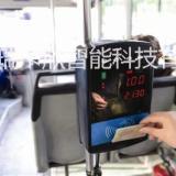 供应用于公交收费的德保县手机刷卡公交收费机 刷卡机