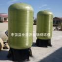 供应玻璃钢压力罐软水罐各规格型号可定制 加工定制