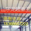 厂家供应山东10吨电动单梁起重机图片