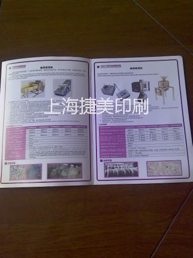供应用于鞋服产品手册 食品产品手册 教育培训产品的上海捷美印刷产品手册宣传册印刷