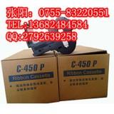 供应PP-1080RE标牌机国产色带PP-RC3BKF